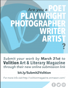 March 31st Submission Deadline